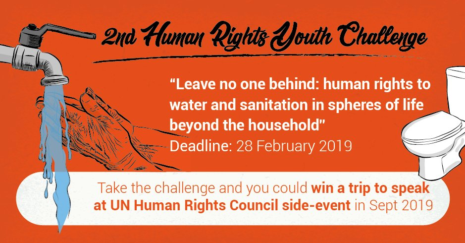 2nd Human Rights Youth Challenge