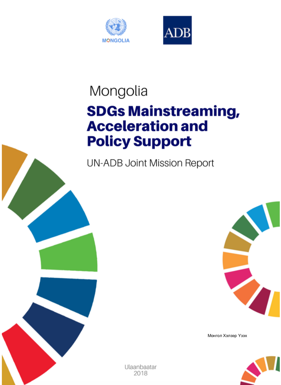 UN ADB MAPS Mongolia report FINAL