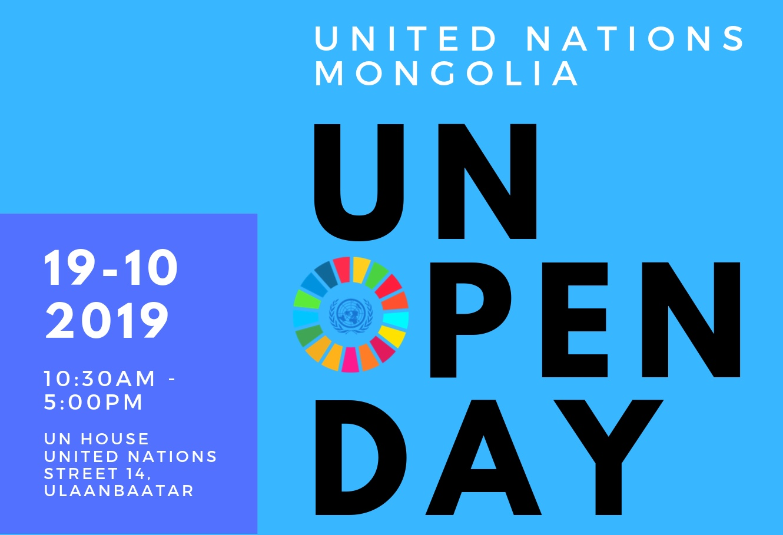 UN Open Day Event Mongolia 2019