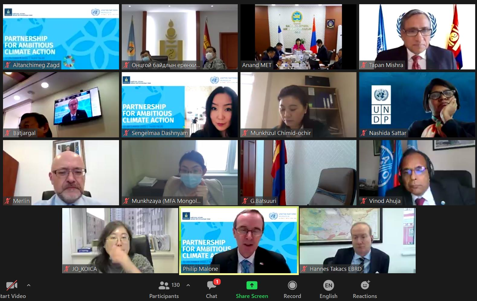 Partnership for Ambitious Climate Action Online Forum, 22 December 2020