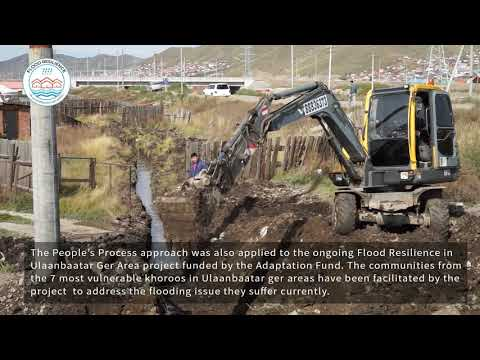 НҮБ-ын Хабитат байгууллага Монгол Улсад