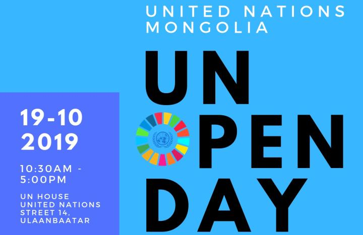 UN Open Day Event Mongolia 2019